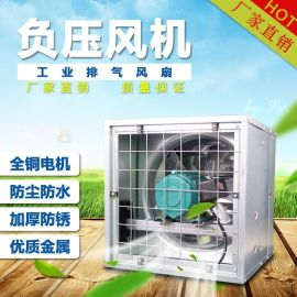 诚亿CY-3G小方形排气扇换气扇排风扇方形百叶抽风机