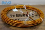 FY聚醯亞胺電線電纜