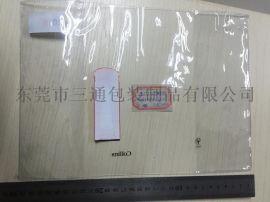 厂家生产各类PVC书套