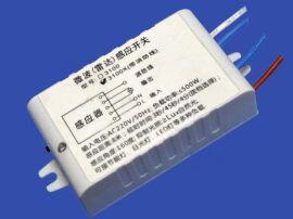 LED电源 500W 微波雷达感应开关电源感应器 楼道灯 车库灯LED驱动