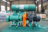 瑞拓风机HDSR50-350微孔增氧高中低压罗茨风机