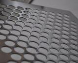 筛网网片-网板-冲孔板-大连冲孔加工