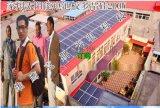 太阳能电池板多晶硅250W