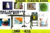 化肥袋喷码机 化肥袋打码机 化肥编织袋喷码机  水泥袋喷码机|水泥喷码机|编织袋喷码机|喷码机
