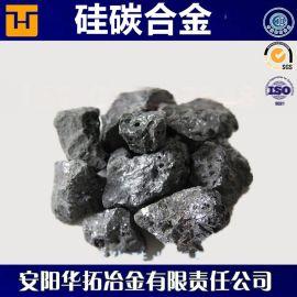 厂家供应硅碳合金-华拓冶金