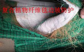 生态毯厂家, 环保草毯植被毯植物纤维毯高速公路固土绿化