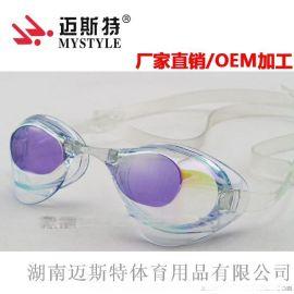 夏季独特款电镀成人防雾泳镜 炫彩尚硅胶游泳眼镜AF-4300M