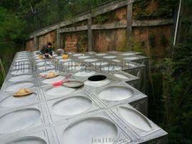 深圳异形不锈钢组合水箱