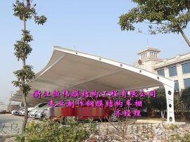 南京单位停车棚、南京钢结构汽车棚 雨棚批发