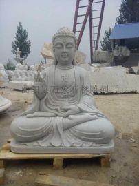 大理石汉白玉佛像雕塑 寺庙禅师雕刻
