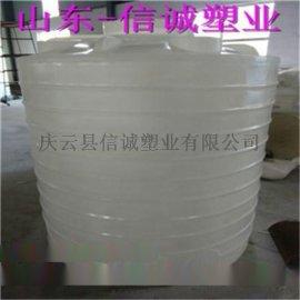 聊城信诚2吨化工储罐pe塑料水箱
