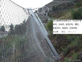 rx-050被动边坡防护网价格