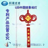 LED中国结生产厂家-LED中国结-LED中国结灯具