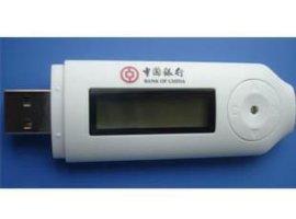郑州高新区电子产品代加工厂家,郑州高新区电子产品代加工公司
