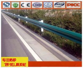 广州波形梁护栏 云浮防撞钢护栏 梅州防阻波栏杆生产厂家