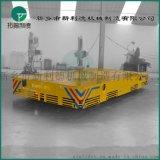 轉運/運輸煤塊鋼渣/拉噴塗車間膠輪電動平車