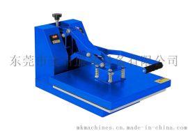 烫画机压烫机 转印印花机 烫画印花机