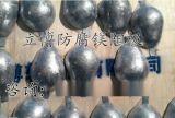 预包装镁牺牲阳极--镁合金阳极