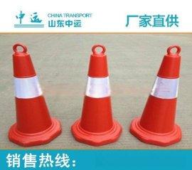 山東中運銷售路障錐 交通錐 橡膠路錐 參數報價