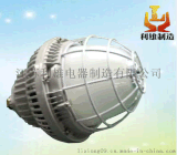 GCD814 LED防爆燈/江蘇利雄防爆燈圖片,GCD價格