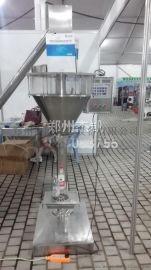 半自动粉剂灌装机,操作简单,故障率低