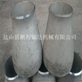 鹏程不锈钢碳钢合金钢偏心同心异径管 变径直通大小头