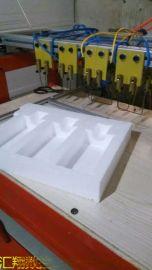 泡沫包装免膜包装挖 方机
