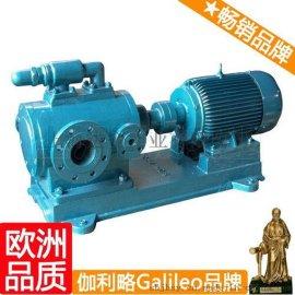 式螺杆泵 螺杆泵定子 伽利略三螺杆泵 艺
