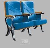 鴻濤禮堂椅生產HT308A