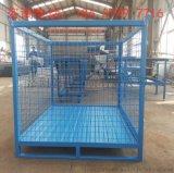 厂家生产直供 金属周转箱 货物钢制料筐 非标定制可折叠