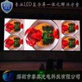 深圳室内P2.5全彩广告显示屏厂家哪家比较好