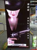 新時噴印材料熱昇華數碼印花燈箱布