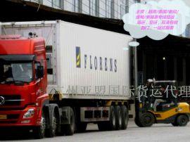广州-马来西亚专线,海运双清包税到门,天天收货