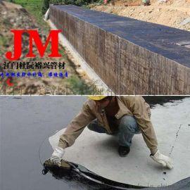 涵洞防水层指定热沥青