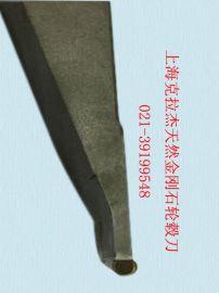 金刚石刀具  天然钻石轮毂的 单晶钻石刀 金刚石轮毂刀