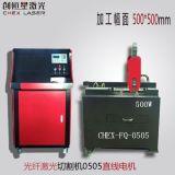 东莞长安不锈钢饰品激光切割机 重复定位精度1um的直线电机光纤激光切割机