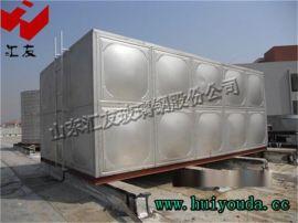 山东【汇友】不锈钢生活水箱厂家引领全国水箱市场
