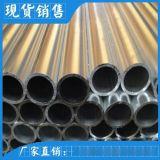 现货供应90*8 材质6063铝合金管铝板铝型材