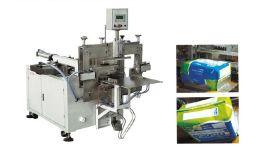卫生巾包装封口机械(560-6)
