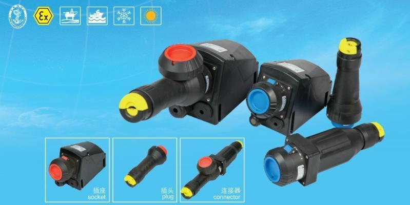 防爆插销BCZ8060防爆防腐插接装置防爆插座ATEX