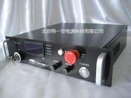 TWZ-12V60A大功率半导体激光器电源(720W/外置型)
