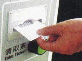 停车场专用热敏纸(016)