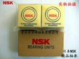 日本  原装进口 NSK 7212CTYNDBP4 单列角接触球轴承   特价