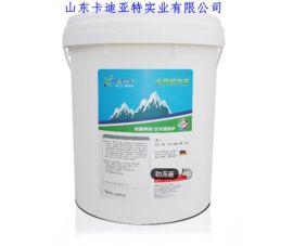 中国重汽CF-4\CH-4发动机  防冻液 潍柴  防冻液