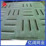 廠家加工橢圓孔鐵板 長圓孔過濾篩板長細條鐵板洞洞板工字網孔板