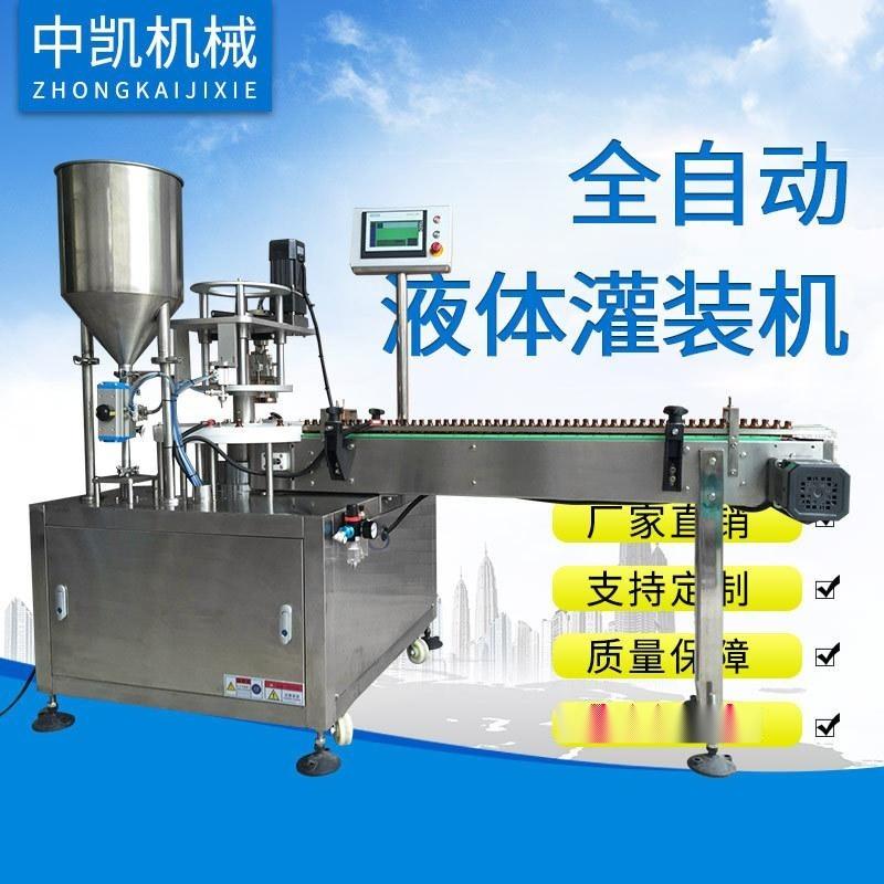 厂家直销精油自动灌装机 精华液灌装旋盖机 口服液液体灌装生产线