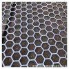 廠家直銷鋁板衝孔網 外牆裝飾六角孔鋁板網 商場吊頂六角孔衝孔板