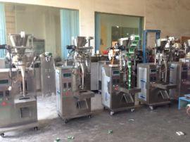 厂家直销防潮干燥剂包装机 球状硅胶、球状活性炭颗粒包装机