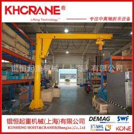 柱式旋臂吊旋臂吊KBK轨道起重机0.5t-6m