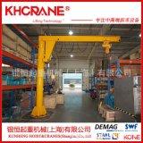 柱式旋臂吊KBK起重機0.5-3.7m壁式旋臂吊KBK軌道起重機0.5t-6m